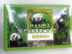 中国パンダのチョコレート