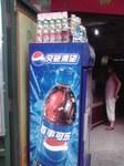ペプシ中国自動販売機